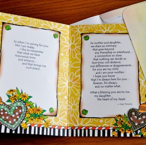 my sweet daughter greeting card - inside